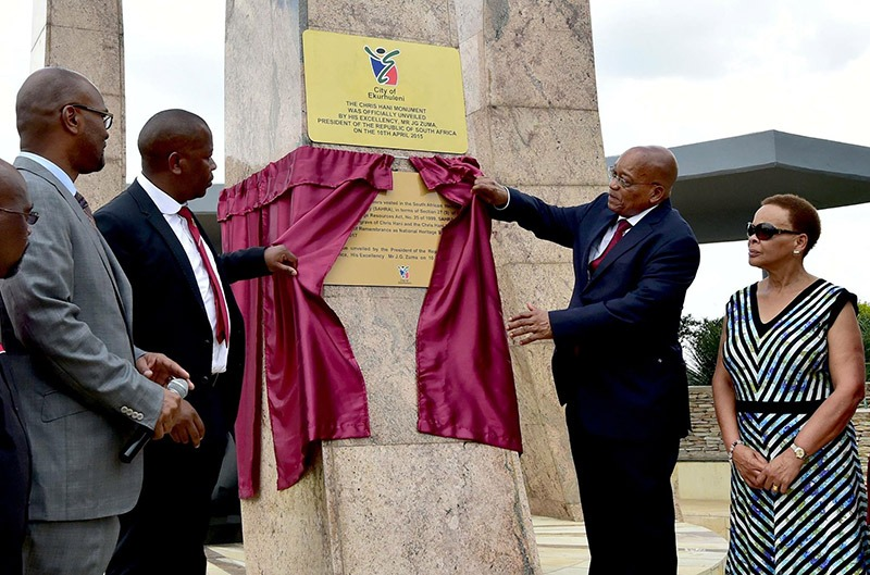 SACP welcomes declaration of Hani grave as national heritage