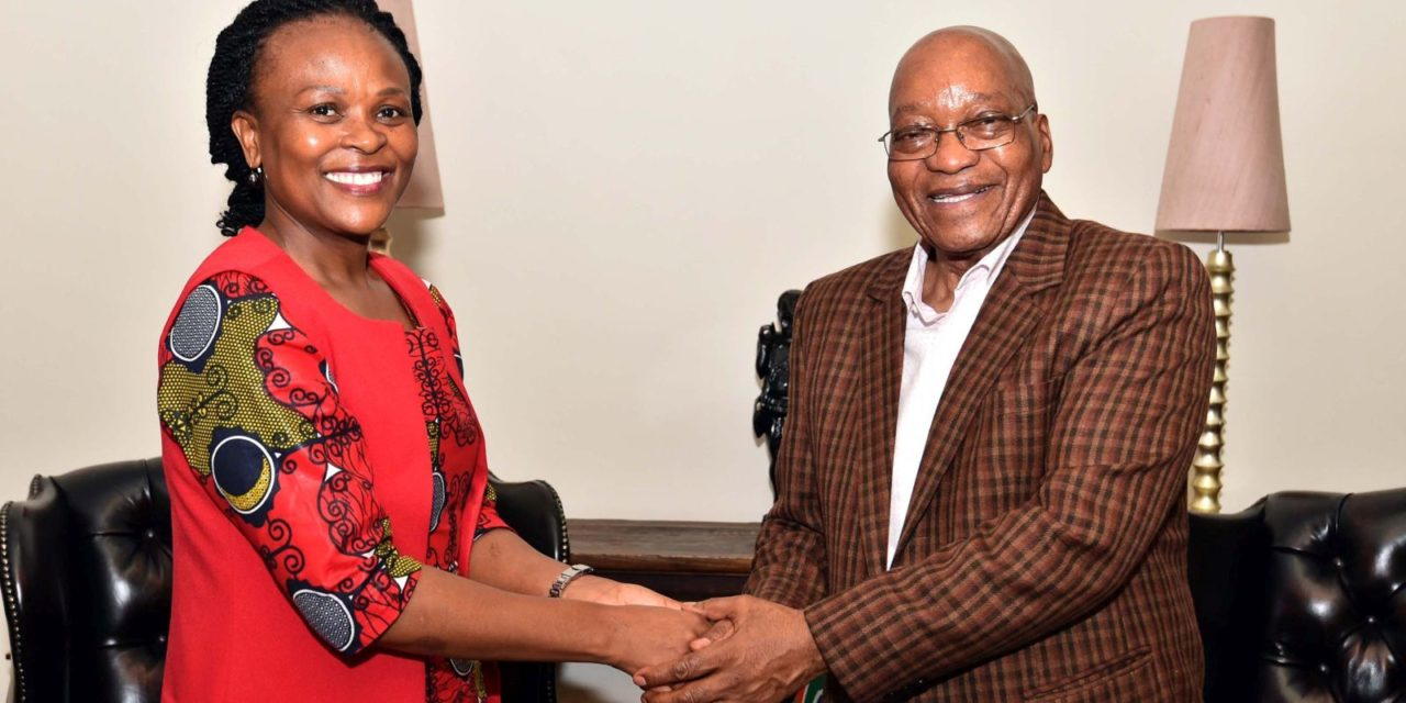 Reserve Bank alleges Busi Mkhwebane colluded with Presidency