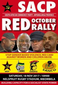 Mpumalanga SACP to host Ramaphosa in Mbombela rally